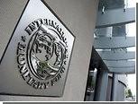 МВФ понизил прогноз роста ВВП России