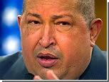 Чавес пригрозил национализировать банки