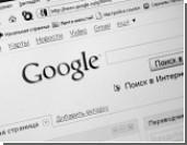 Twitter обвинил Google в недобросовестной конкуренции