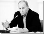 Эксперты прокомментировали экономическую статью Путина