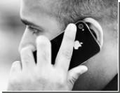 Apple вернула себе лидерство по продажам смартфонов