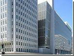ВБ зарезервировал 27 миллиардов долларов для развивающихся стран