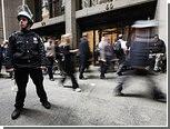 В США  по подозрению в инсайде задержали трех банкиров