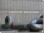 Германия впервые выпустила облигации с отрицательной доходностью