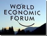 Всемирный экономический форум начал работу