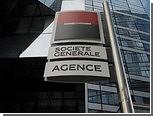Французские банки обяжут нарастить резервы по греческим долгам