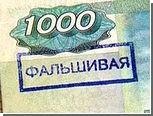 Российские банки стали реже находить поддельные купюры