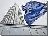 В ЕЦБ назначили нового главного экономиста