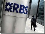 Один из крупнейших британских банков сократит 3500 человек