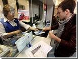 СМИ предсказали рост цен на авиабилеты в Европу
