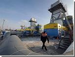 Украина увеличила импорт российкого газа в два раза