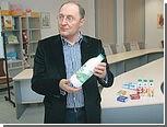Украинские молочники ответили на обвинения Онищенко