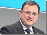 Чехия решила уменьшить свой взнос на борьбу с долговым кризисом