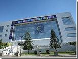 Кипр получил от России еще миллиард евро