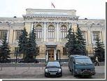 Максимальная ставка по вкладам в крупнейших банках России превысила 9,5 процента