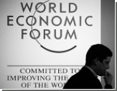 В Давосе стартует 42-й Всемирный экономический форум