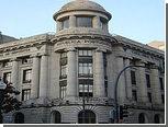 Вероятность дефолта Португалии оценили в 71 процент