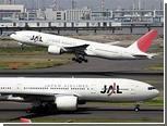 Japan Airlines проведет IPO на 13 миллиардов долларов