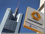 Commerzbank уйдет с российского рынка