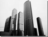PwC: Большинство бизнесменов не уверены в будущем