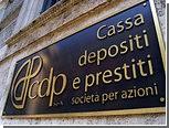 Италия распродаст активы на 50 миллиардов евро