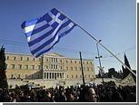 Банки приостановили переговоры о списании греческих долгов