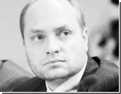 Александр Галушка: Нужно создать условия для инвестиций