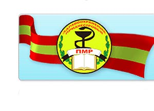 Несколько сотрудников Минздрава ПМР освобождены от занимаемых должностей