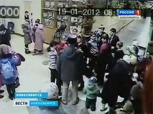 В Новосибирской области мужчина избил детей, которые обижали его дочь