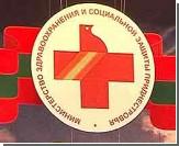 В Приднестровье переназначен временно исполняющий обязанности министра здравоохранения и социальной защиты