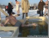 Санврачи не рекомендуют пить воду из крещенских купелей - ей можно отравиться