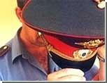 """49 полицейских Москвы взбунтовались против своего начальства / Оно пыталось """"замолчать"""" факт избиения сотрудников"""