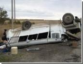 В Приднестровье из-за гололедицы перевернулся автобус: 1 человек погиб, 16 госпитализировано
