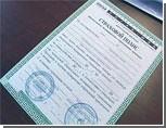 Больницы незаконно отказывают гражданам с просроченными полисами в приеме - ТФОМС