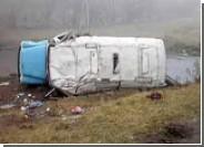 Следствие представило предварительную версию аварии в Рыбницком районе Приднестровья / Водитель автобуса не справился с управлением из-за гололедицы