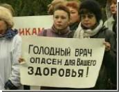 Медики Верхнего Уфалея настаивают на проведении акции протеста 28 января / Несмотря на запрет мэрии