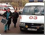 """В Севастополе - дефицит сотрудников """"скорой помощи"""" из-за низкой зарплаты"""