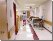 В приднестровском городе несколько воспитанников детсада попали в больницу с отравлением