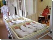 В Кабардино-Балкарии расследуют смерть восьми новорожденных
