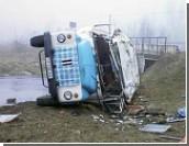 Пассажиры, пострадавшие в перевернувшемся автобусе, благодарят неизвестных спасителей