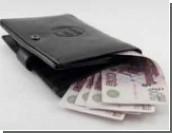 В Коркино медикам начали выплачивать зарплату за декабрь только с 20 января
