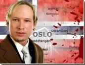 """Норвежское правительство знало о подготовке теракта Андерсом Брейвиком / Террорист сам предупредил чиновников и СМИ за 3 месяца до """"акции"""", но его приняли за психа"""