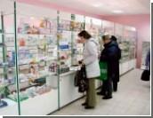 На Южном Урале появится закон, устанавливающий продажу кодеиносодержащих лекарств, только по рецепту