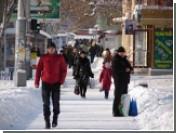 Приднестровцам советуют, как избежать обморожения