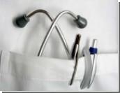 Руководство южноуральского минздрава встретилось с организаторами митинга медиков в Верхнем Уфалее / Чиновники проверят все отделения больницы и бухгалтерию