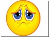 """Южноуральцам предстоит пережить """"грустный понедельник"""""""