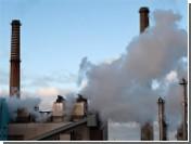 На заводе в Германии произошел выброс хлора