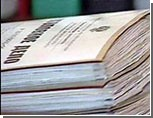 Заведено уголовное дело о массовом заражении сургутян сальмонеллезом / Пострадали 78 человек
