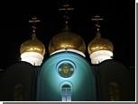 В Петропавловске-Камчатском грабитель поджег иконостас