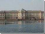 При реставрации здания Академии художеств украли 100 миллионов рублей